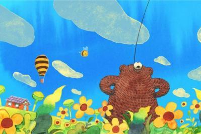Ming Ming - Chú gấu nhỏ mũm mĩm